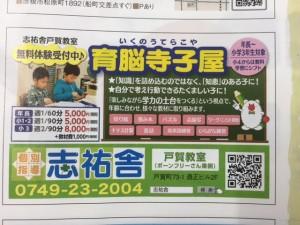 こんき広告①