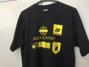 テニスクラブTシャツ①
